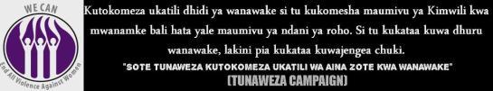TUNAWEZA BLOG ADVERT3